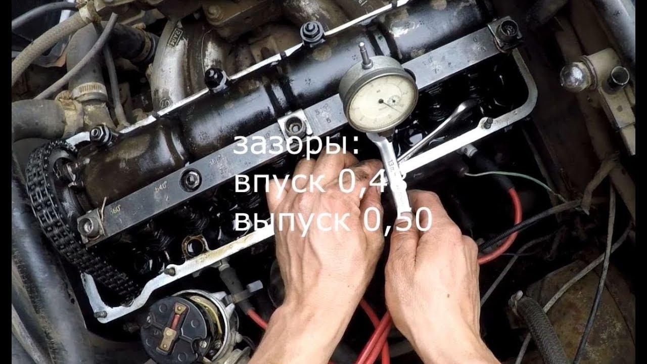 Регулировка клапанов ваз 2114 своими руками видео 82