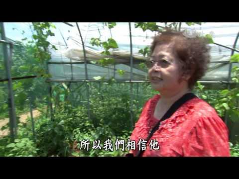 台綜-農夫與他的田-20160829 在地好滋味 - 楊梅仙草