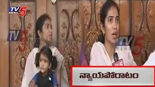 TRS Leader Srinivas Reddy's Second Wife Sangeetha is Continues Her Protest