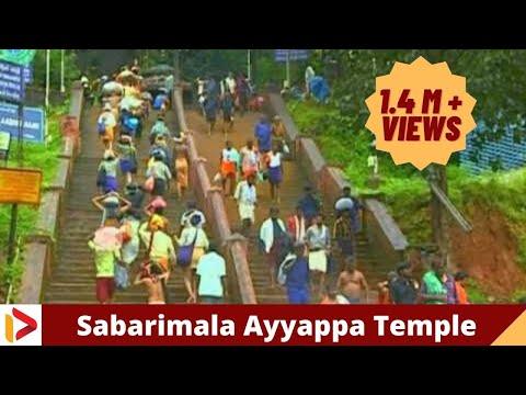 Sabarimala Temple Videos Sabarimala Lord Ayyappa Temple