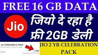 Jio Celebration Pack OFFER Free 16 GB Data