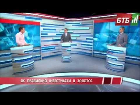 Золото в банках Украины: как правильно инвестировать