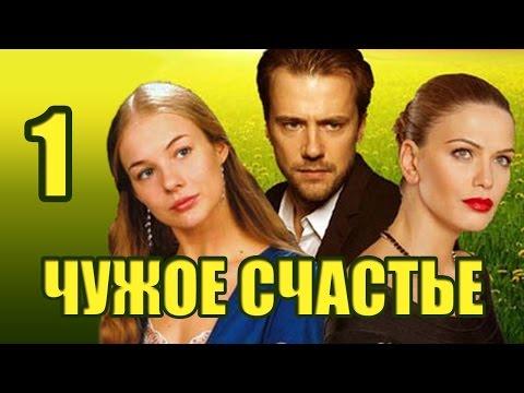 Сериалы российские 2018 смотреть на ютубе