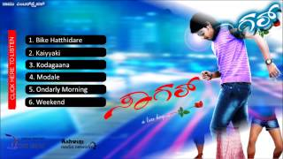 Sagar - Sagar Kannada Hit Songs | Sagar Movie Full Songs Juke Box