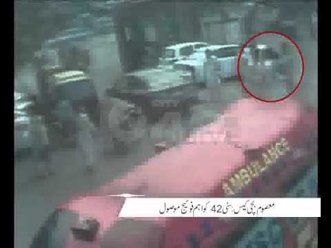 Little Girl Rape Victim Sumbal Kidnapped Cousin Ahmed Cctv Footage Pkg City42 video