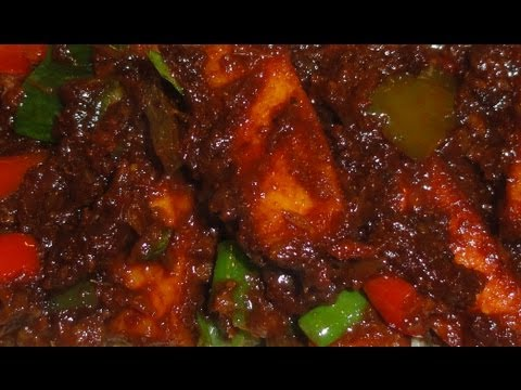 Chilli Paneer (Vegetarian Recipe) a milder; but very tasty version of this dinner party favourite.