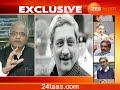 MP Vinay Sahastrabuddhe On Manohar Parriakar's Political And Personal Life
