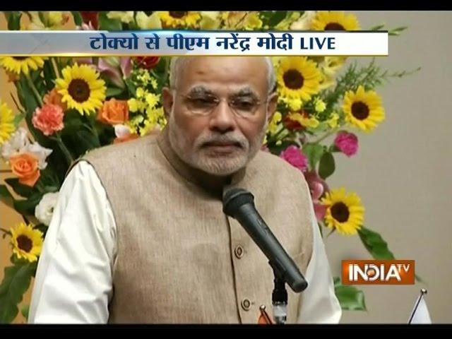 PM Narendra Modi addresses Sacred Heart University students at Tokyo