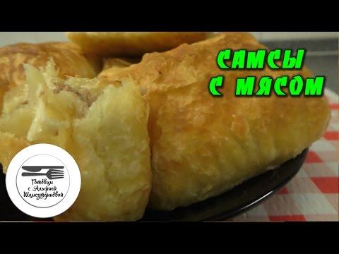 Пироги с мясом и картофелем. Пироги из слойки. Рецепт приготовления пирогов из слоеного теста