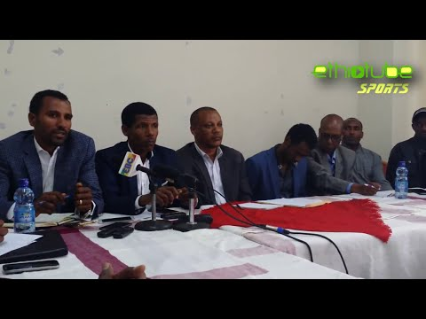 Ethiopian Sports - Gebregziabher Gebremaryam At Ethiopian Athletics Federation Press Conference