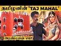 Raja, Rani யின் கழுதைப் பால் குளியல்! தமிழனின் காதல் கோட்டை | Kanagavel EXCLUSIVE
