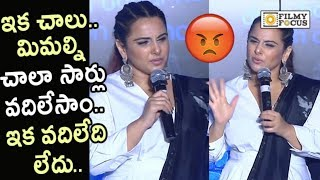 NTR Movie Actress Vidya Balan Angry Reaction on Pulwama Incident || CRPF Jawans