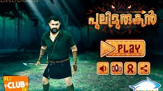 Pulimurugan|Mohanlal|Android GamePlay HD