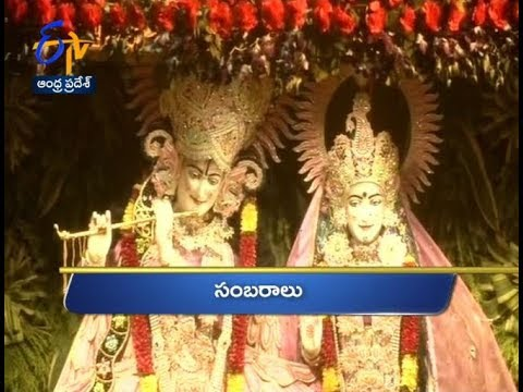 Andhra Pradesh | 3rd September 2018 | Ghantaravam 11 AM News Headlines