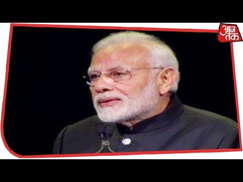 फिनटेक फेस्टिवल में बोले PM Modi- देश में आई आर्थिक क्रांति