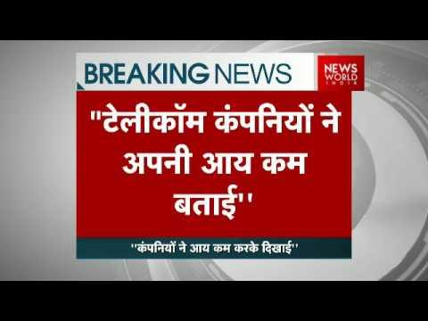 RS Surjewala Accuses Modi Govt Of  Rs 45,000 Crore Telecom Scam