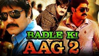 Badle Ki Aag 2 (Kshatriya) Hindi Dubbed Full Movie | Srikanth, Kumkum