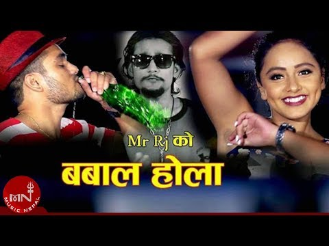 New Dancing Song 2074/2017 | Babal Hola Pheri - Tek BC ( Mr. RJ) Ft. Chakra Bam & Karishma Dhakal