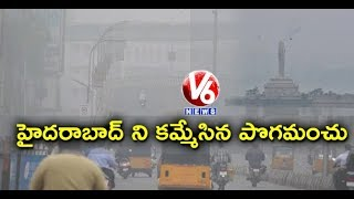 People Throng To Tank Bund As Dense Fog Covers Hyderabad | Weather Report