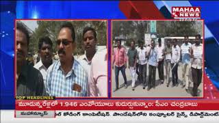 Kurnool Dist Journalists Protest Against Attack on Mahaa News Team