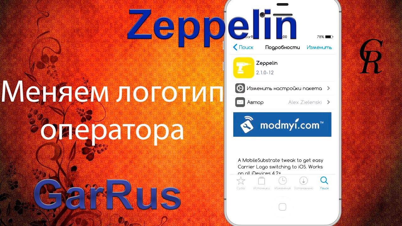 лого оператора: