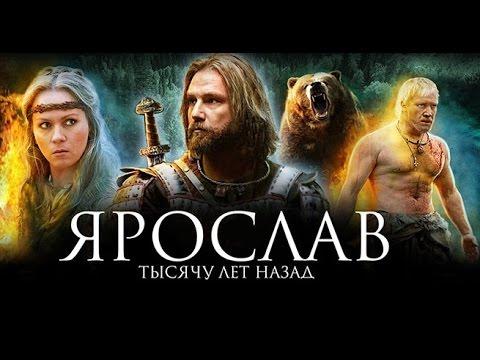 Исторические фильмы