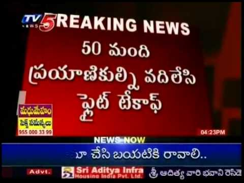 TV5 Telugu news - AirIndia Pilot Wrong Take Off At Mumbai Airport