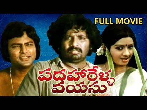 Vasantha Kokila Telugu Full Movie Watch Online