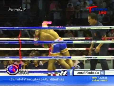 Nungtep Eminentair Vs Rattakhet Teeded 99 ' Muay Thai