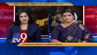 Politics over AP Special Status || Question Hour with Lakshmi Parvati