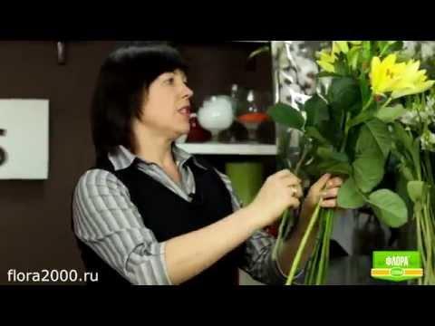 Букет для мужчины + опрос мужчин любят ли они цветы. Как выбрать цветы мужчине  Флора2000 ру