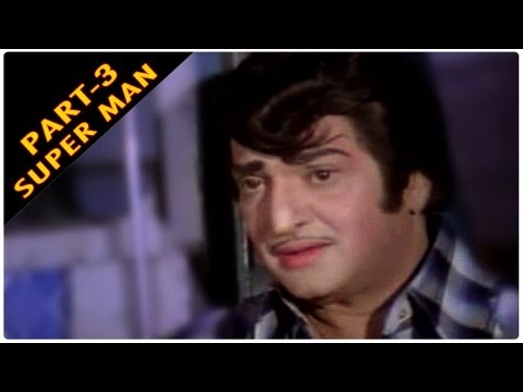 Superman movie Part 3 - NTR, Jayaprada