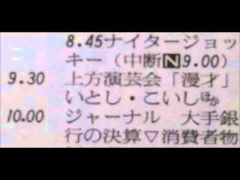 横山たかし・ひろしの画像 p1_4