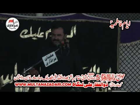 Zakir Syed Muhammad Hussain Shah I YadGar Majlis I 11 Feb 2019 I Bosan Road Multan
