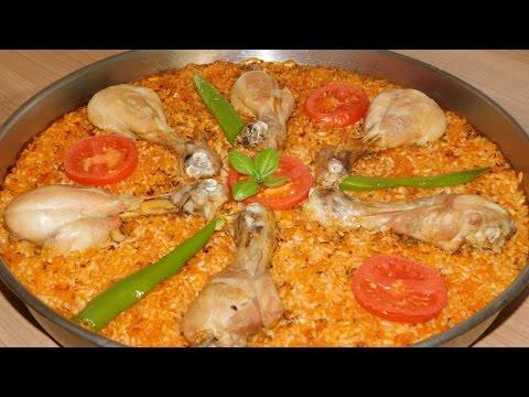 Куриные ножки с рисом в духовке. Турецкий обед.