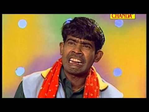 Hansi Ka Fuhar | हँसी का फुहार | Ashok Chautala | Haryanvi Comedy video
