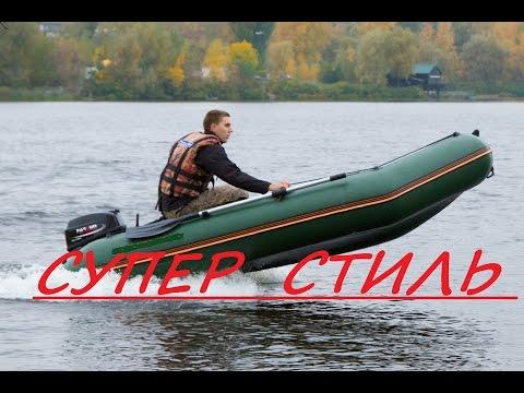 лодки пвх с килем плюсы и минусы