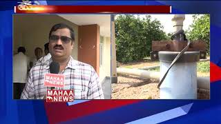 Face To Face With District Electric Officer SC Varakumar | MAHAA NEWS