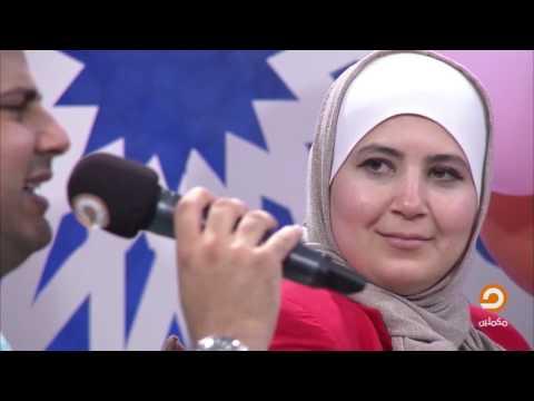 اغنية طل علينا يا عيد مع الفنان عمر الصعيدي في برنامج بيتنا أحلى thumbnail