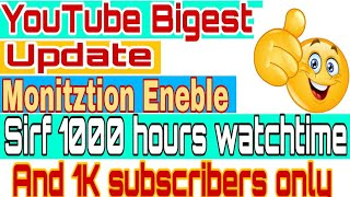 || How To monetize my YouTube channel || in one Day