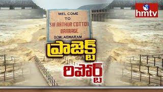 జలకళను సంతరించుకున్న ప్రాజెక్ట్స్ | Telugu State Projects Fill with Flood Water | hmtv