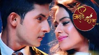 Jamai Raja 4th September 2015 EPISODE | Roshni & Sid's Secret Revealed