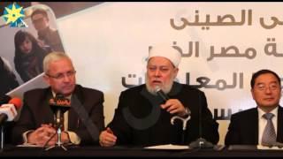 بالفيديو مؤسسة مصر الخير توقع اتفاقية اول معهد صيني في مجال الاتصالات وتكنولوجيا المعلومات