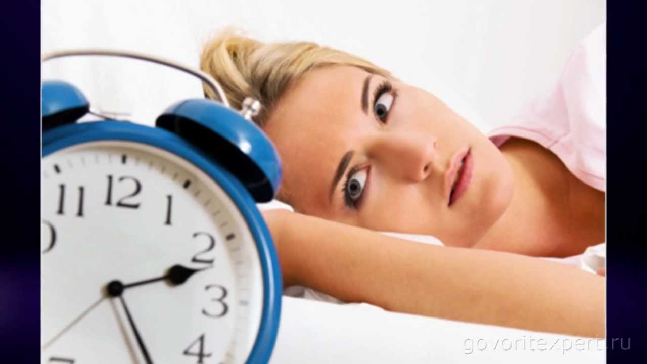 как уснуть если не хочешь уснуть:
