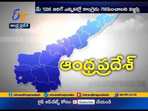 Open Letter To CM Siddaramaiah | Telugu Voters In Karnataka