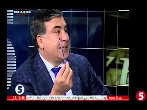 Михайло Саакашвілі розповів про реформи на 5-му каналі.