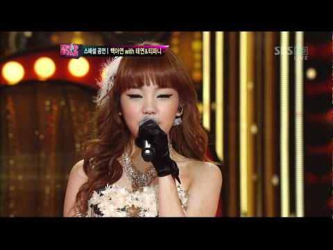 Survival Kpop Star Audition feat. TaeYeon and Tiffany Lady Marmalade