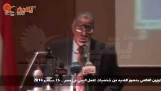 يقين| د.أحمد أبو السعود:  بروتوكول مونتريال هو أنجح إتفاقية لمواجهة تغير المناخ حتى الأن