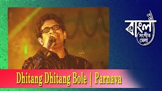Dhitang Dhitang Bole | ধিতাং ধিতাং বোলে | Parnava | Hemanta Mukherjee | Salil Chowdhury