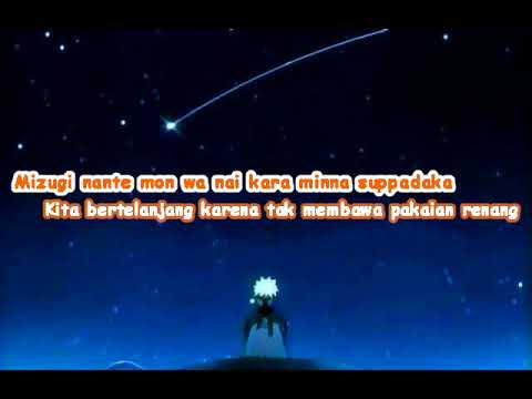 Home Made Kazoku - Nagareboshi ~Shooting Star~. Full [Ending.1 Lyrics | Terjemahan]